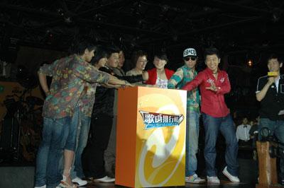 组图:2006新浪歌曲排行榜全新启动
