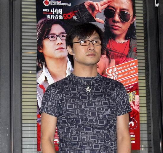 """汪峰加入""""音乐现场运动""""邀请歌迷参加Party"""