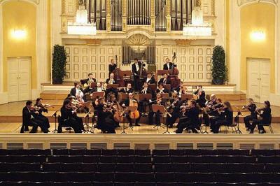 艺术团体介绍:萨尔兹堡室内乐团