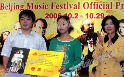北京国际音乐节将启国外音乐家将演奏中国作品