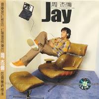 专辑:周杰伦--同名专辑《Jay》