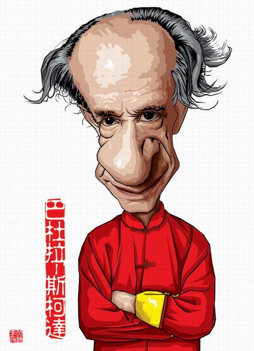 资料图片:音乐家肖像漫画--巴布拉-斯柯达