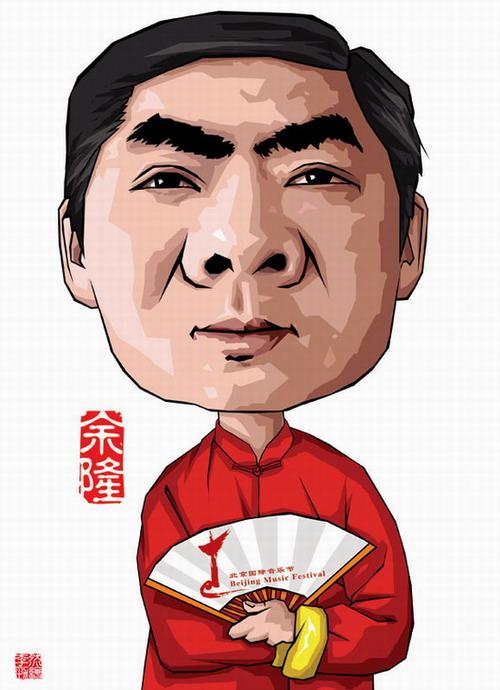 资料图片:音乐家肖像漫画--余隆