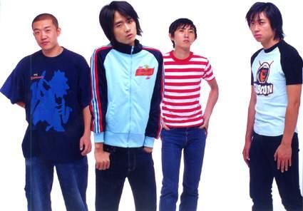 乐队资料:新裤子乐队