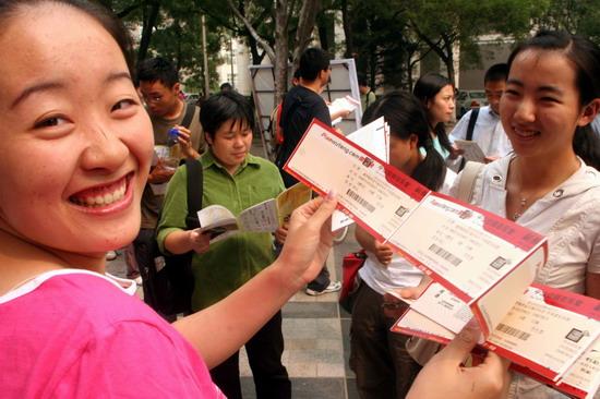 2006北京国际音乐节华彩乐章大众的盛宴(图)