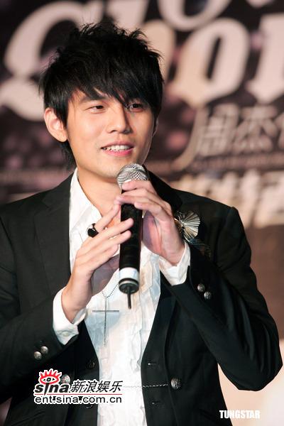 17日视频直播周杰伦《依然范特西》北京发布会