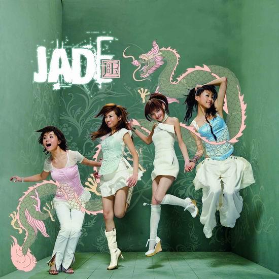 JADE同名专辑倾情上市PARTY舞曲风即将登陆