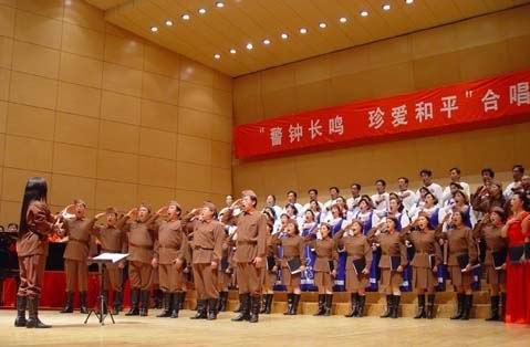 的合唱演出,9月30日又在人大会党参加了《国庆音乐会图片