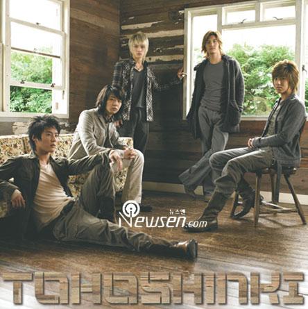 东方神起单曲韩国发售《StepbyStep》日本热卖