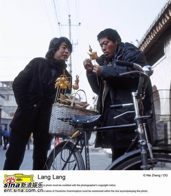 资料图片:伦敦交响乐团2007中国巡演--郎朗(16)