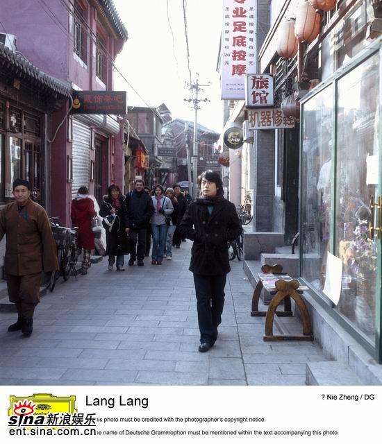 资料图片:伦敦交响乐团2007中国巡演--郎朗(19)