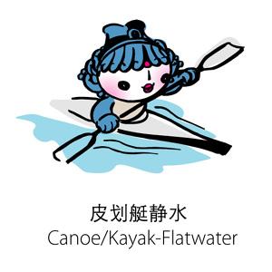 资料图片:运动福娃之皮划艇静水