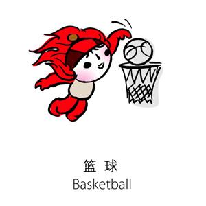 资料图片:运动福娃之篮球