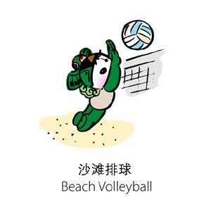 资料图片:运动福娃之沙滩排球