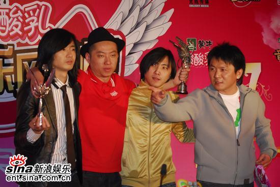 快讯:最佳摇滚乐队--新裤子乐队