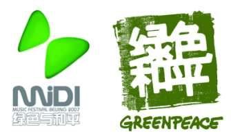 让音乐改变世界07迷笛音乐节绿色和平贯穿始终