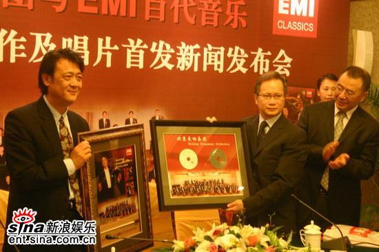 北京交响乐团与EMI唱片公司首度合作发行唱片