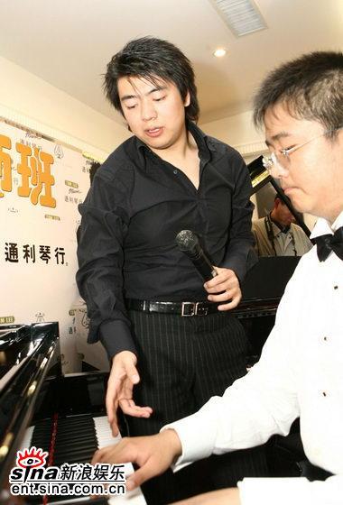 """""""郎朗""""青少年钢琴:教你奏响健康快乐人生"""
