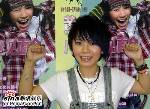 黄雅莉广州举办歌迷会专辑新书一起宣传(图)