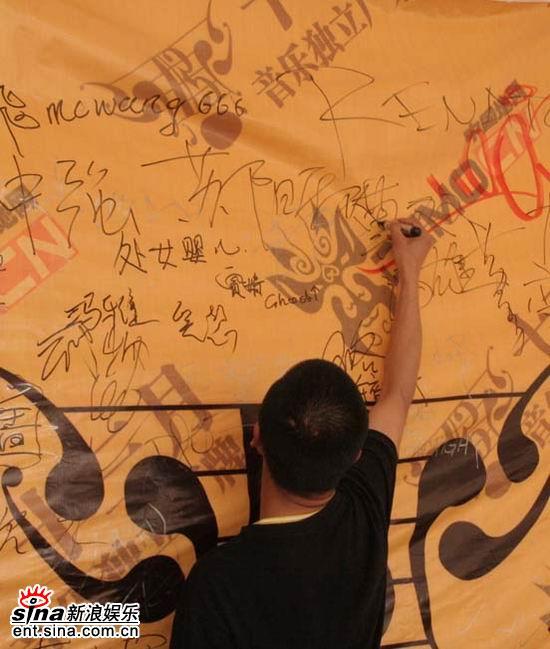 中国户外音乐节规模最大的迷笛盛会今年有苏阳