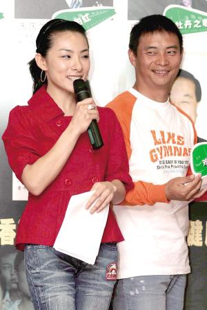 刘璇支持男友退出好男与李宁李小双做慈善(图)