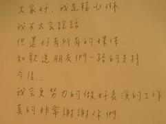网友热议杨丞琳就其争议言论道歉