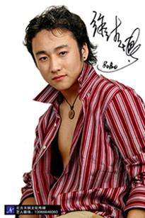 在线试听:徐靖博专辑--《回来我的爱》