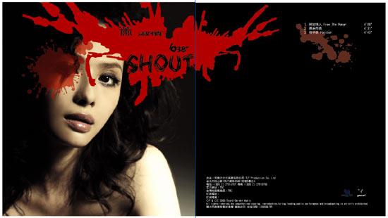 在线试听:萧淑慎最新EP《Shout795》