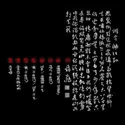 在线试听:派乐队Feat与非门--《满江红》