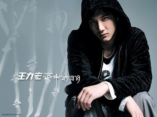 专辑:王力宏--《心中的日月》