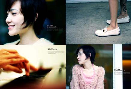 专辑:范晓萱--《还有别的办法吗?》