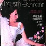 专辑:关心研--《TheFifthElement》