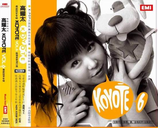 专辑:高耀太--《Koyote.6》