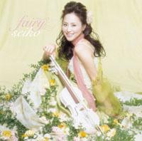 专辑:松田圣子--《梦幻精灵》