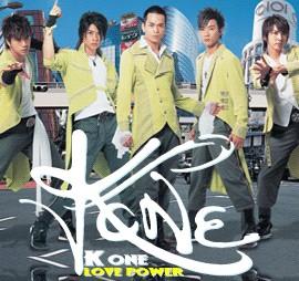 专辑:Kone--《勇敢去爱》