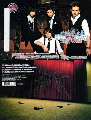 专辑:Energy--《最后的乐园》