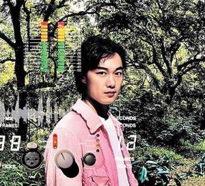 专辑:陈奕迅--《U-87》