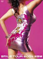 专辑:彩虹乐团--《SMILETOUR2004》
