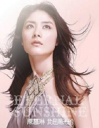 专辑:陈慧琳--《我是阳光的》