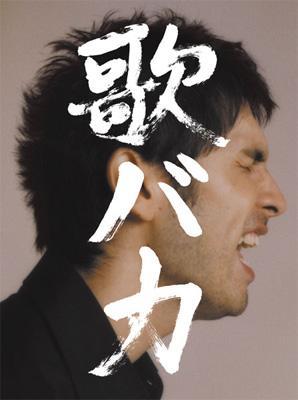 专辑:平井坚-《爱歌成痴平井坚十年完全精选》