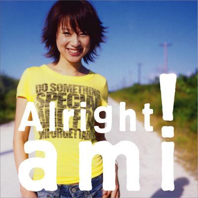 专辑:铃木亚美--《Alright!》