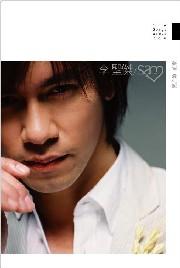 专辑:李圣杰--《关于你的歌…》