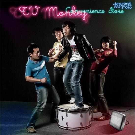 专辑:便利商店--《电视猴》