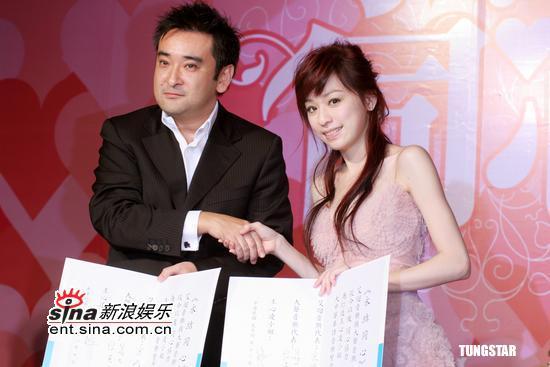 组图:王心凌续签艾�唱片签约金高达千万元