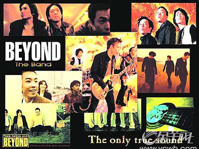 "Beyond""拆伙""单飞不再回忆不想后悔(附图)"