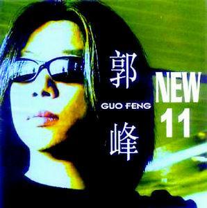 郭峰将为2008年北京奥运会创作大型组歌(附图)