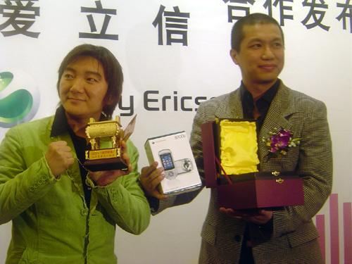 组图:张娜拉要在中国开唱杨臣刚要接拍影视剧