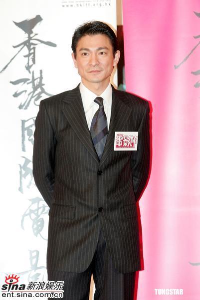 《音乐先锋榜》2004年度颁奖预测:刘德华最热