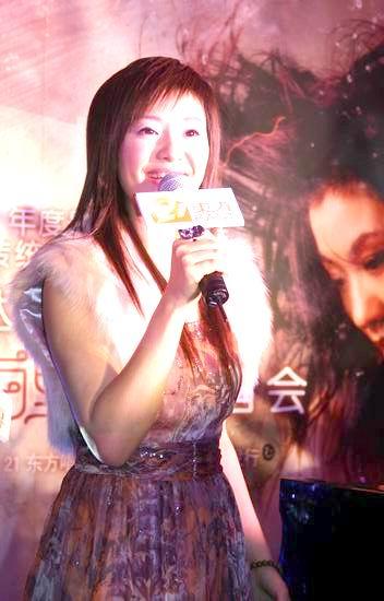 """组图:民歌手王丽达""""无界""""音乐《500里》首发"""