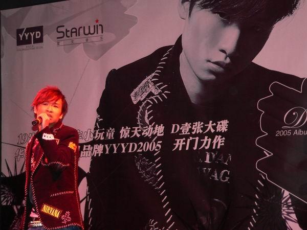 组图:新歌手郭顶推出首张专辑《郭顶D.Kwok.》